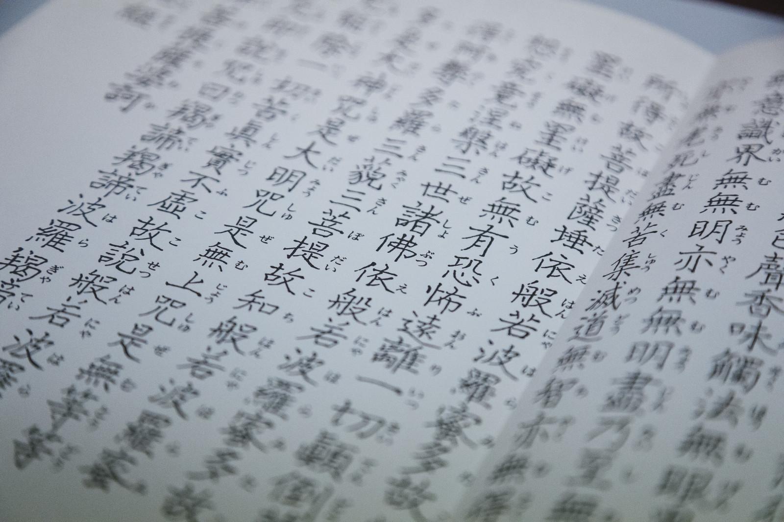 漢字はどうやって覚えますか